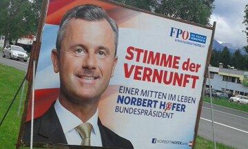 Австрия планирует покинуть ряды ЕС