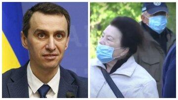 """Украинцам рассказали о продлении карантина, важное заявление Ляшко: """"После 22 июня..."""""""
