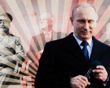 коллаж Путин