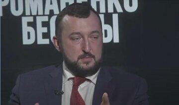 Павленко розповів, як оцінюється вартість заарештованих активів