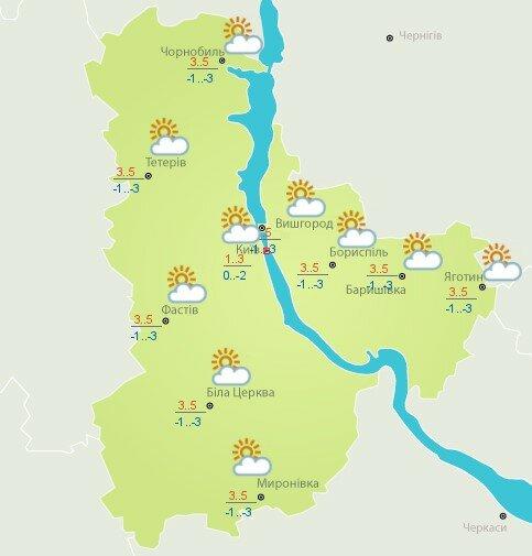 Погода напомнит украинцам о приближении зимы, под ударом несколько областей: свежий прогноз