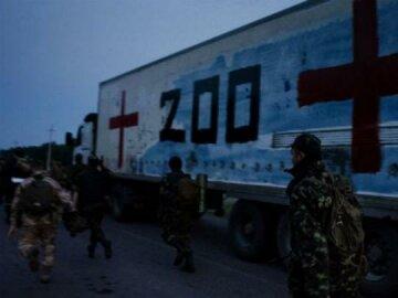 боевики груз 200