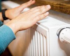 отопление,