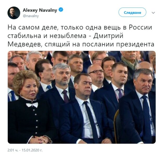 "Медведев опозорился на послании Путина, фото конфуза: ""Против природы не попрешь"""