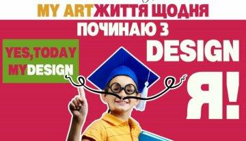 """Найкраще місце для навчання дитини в Києві: """"Від дошкільника до магістра"""""""