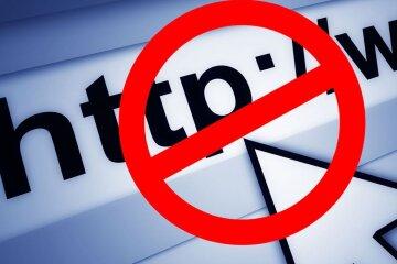 запрет одноклассников, соцсети, вконтакте, интернет