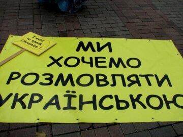 В Запорожской области отказались от русского языка