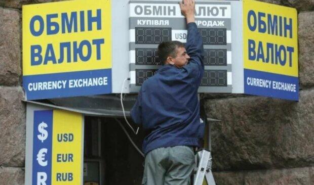 курс валют, обмен валют, курс доллара