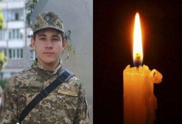 """""""Вічна пам'ять тобі, Андрійко"""": трагічно обірвалося життя 19-річного бійця ЗСУ"""