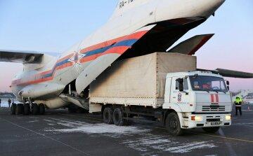 гуманитарная помощь, Россия