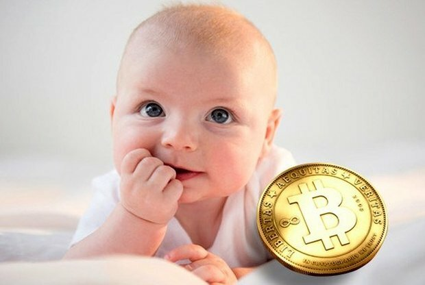 ребенок биткоин