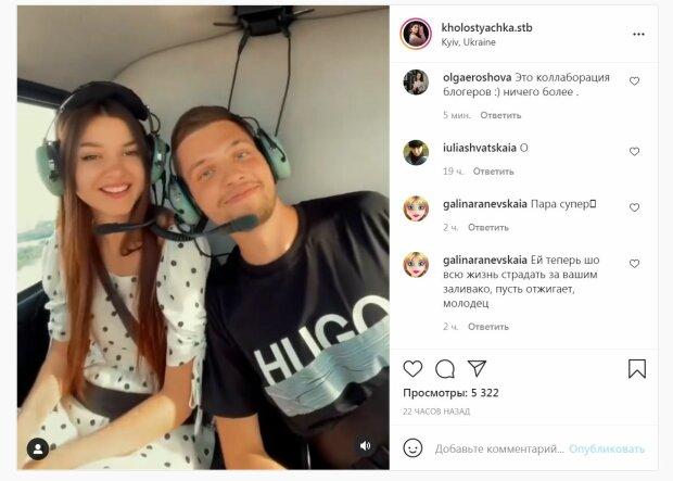 """Юля """"Зайка"""" после провала на """"Холостяке"""" быстро нашла замену Заливако: """"Будь счастлива!"""""""