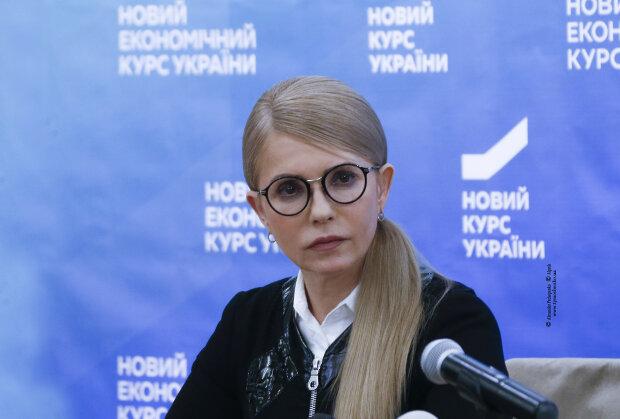 Тимошенко выбрала дату для выдвижения в президенты: «значимый день для Украины»