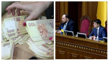 """Підвищення мінімальної зарплати, Рада винесла вердикт, який багато що змінить: """"З вересня.."""""""