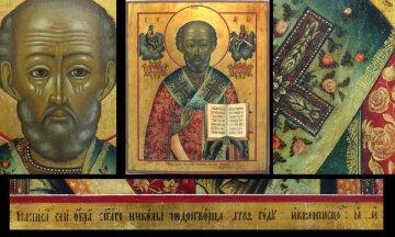 Чудотворная икона Святого Николая