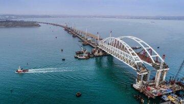 керченский мост,
