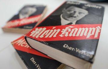 Майн Кампф Гитлер