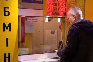 курс гривны, курс доллара, курс валют, украинцы, обмен валют, весна, зима, осень, скрин