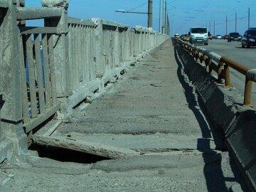 мост днепр