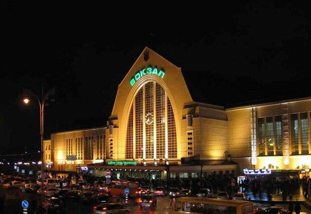 центральный вокзал, киев
