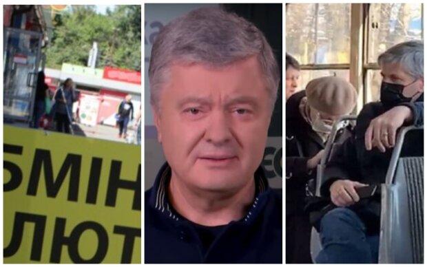 Удар по гривні, подвійна пенсія і хвороба Петра Порошенка - головне за ніч