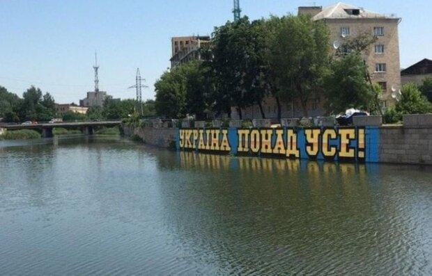 граффити, Харьков, патриотизм