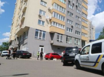 Харьковчанка обнаружила под кроватью нежданного гостя: жуткое фото