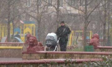 В Украину идет похолодание и дождь со снегом: каким регионам придется хуже всего