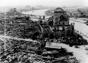 хиросима, атомный взрыв