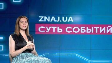 Налоговая амнистия не будет пользоваться популярностью среди граждан, - Завальнюк