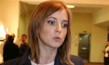 """""""Они этого хотят"""": Поклонская размечталась о воссоединении Украины и России"""