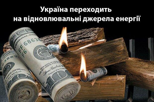 photo5932667274500614146