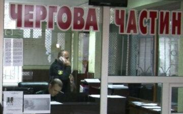 15-летняя красавица исчезла под Днепром, в полиции просят о помощи: есть особые приметы