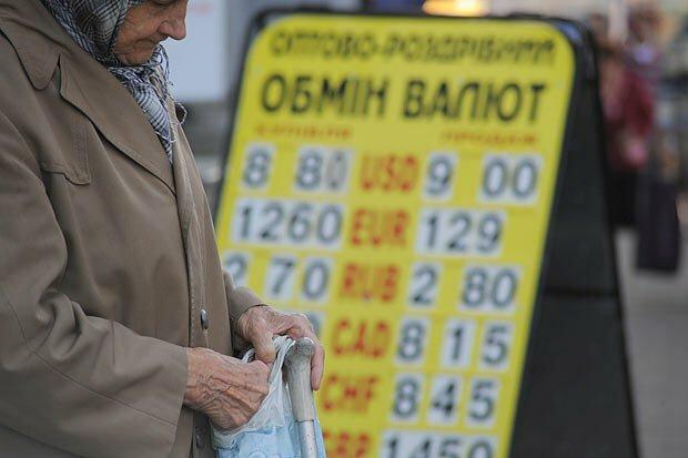 курс, валюта, гривна, доллар