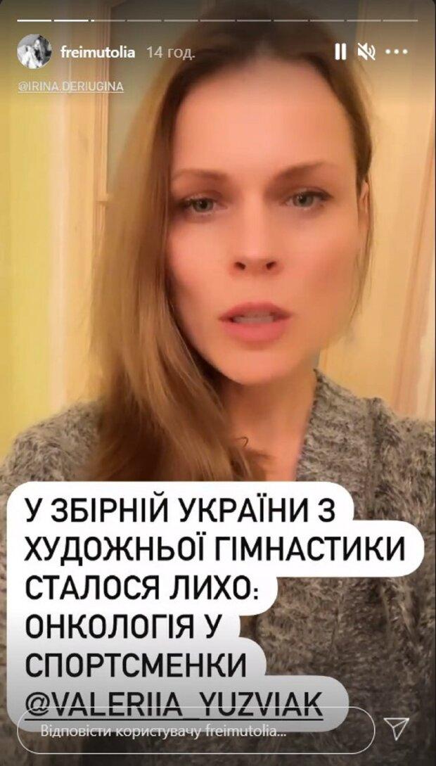"""Ольга Фреймут бросилась к украинцам за помощью, на кону жизнь чемпионки: """"Случилась беда"""""""