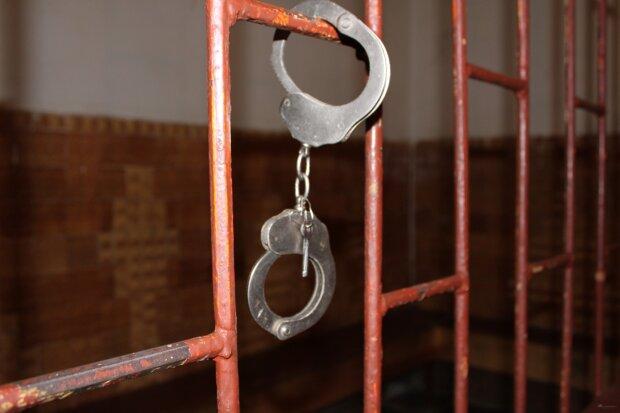 решетка, сизо, тюрьма, наручники