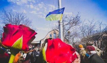 """Под Киевом провели в последний путь молодого воина ВСУ: """"Невозможно смириться..."""""""