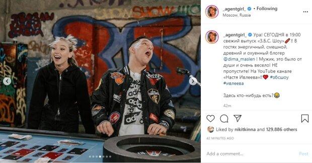 Настя Ивлеева опубликовала новые снимки провокационной фотосессии в сентябре 2020 году