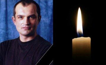 """Не стало защитника Украины, который 6 лет сражался за жизнь: """"Узнали только по личным вещам"""""""