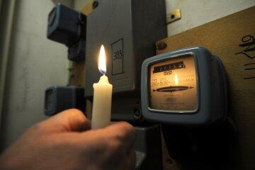 Электроэнергия, платежка, тариф, коммуналка