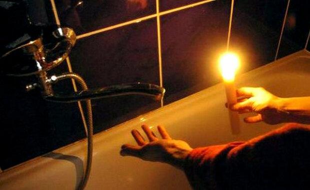 без воды и света