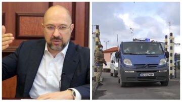 """Карантин рекордно продовжать, прем'єр Шмигаль оголосив про закриття кордонів: """"Буде заборонено..."""""""