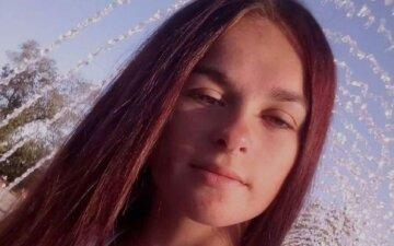 Юная украинка с особой приметой вышла из дома и пропала: родители молят о помощи