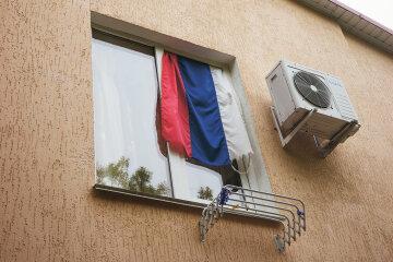 дом-флаг-рф