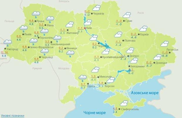 Фото 21.11.2019: погода, Погода в Украине