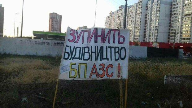 Возле скандальной АЗС на Ревуцкого провели новую акцию протеста