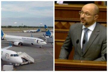 """Запуск авіасполучення в Україні: Шмигаль зробив важливу заяву, """"полетіти можна буде не раніше..."""""""