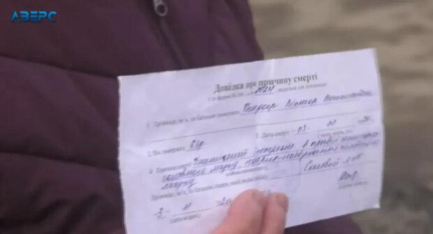"""""""Поместили в мешок и зарыли, как собаку"""": украинца с инсультом захоронили по """"ковидному"""" протоколу"""