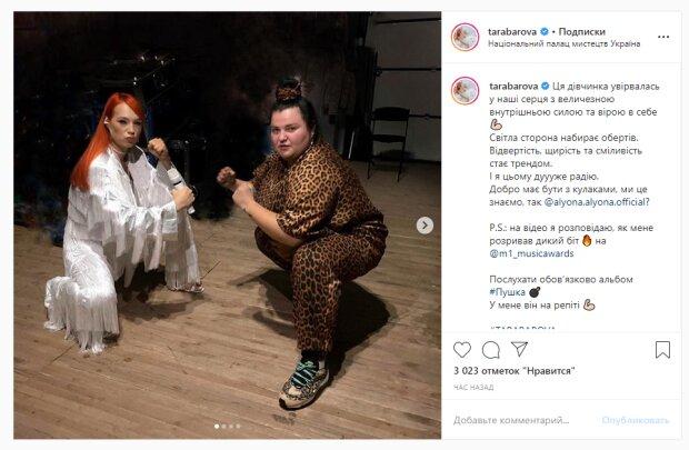 """Alyona Alyona в леопарде и Тарабарова показали себя в пикантных позах: """"Вот это бомба"""""""