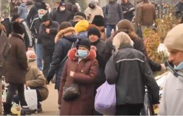 пенсіонери, українці, пенсія, зарплата, карантин